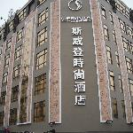 Shervinton Executive Boutique Hotel照片