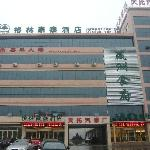 GreenTree Inn Dongying Oil University Express Hotel
