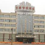 Sanmeng Business Hotel