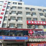 Photo de Hanting Inns & Hotels (Dalian Heishijiao)