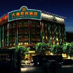 Photo of Datang Kaiyue Hotel