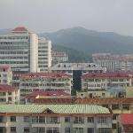 Photo of Weihaiwei Hotel