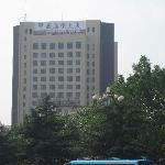 Photo de Weihaiwei Hotel