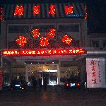 Xintai Hotel