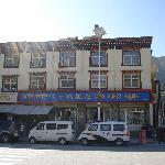 Photo of Zhuoma Guesthouse