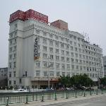 Φωτογραφία: Huifeng Business Hotel