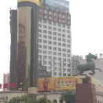 Photo of Hualian Hotel