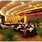 Photo de Jingwei International Hotel