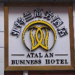 Photo of Atalan Business Hotel Nanjing