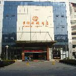 Yijia Xingcheng Express Hotel Suzhou Hanshansi