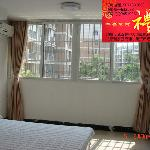 Comfortable Home Apartment Wuhan Media