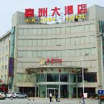 Jia Zhou 128 Hotel