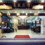 Photo of New Haosheng Hotel Suzhou