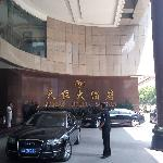 Photo of Horizon Hotel Yunnan