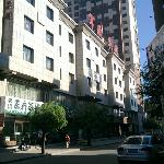 Junzheng Hotel