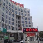 Foto de Yijia Business Hotel
