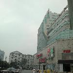 Foto de Tian An City Hotel