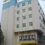 Photo of 7 Days Inn Beijing Huayuanqiao