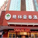 Billede af GreenTree Inn Xuzhou Train Station Business Hotel