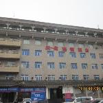 Photo of Hanting Express Xi'an South Main Street