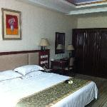 Photo de Hongda Longmen Hotel