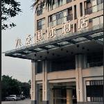Photo of Chengdu Nine Point International Hotel