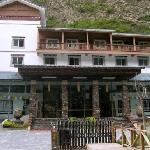 Renzhi Holiday Hotel