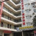 Yongcheng Business Hotelの写真