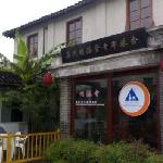 Minghantang International Youth Hostel