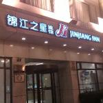 Photo de Jinjiang Inn Xi'an Jiefang Road Wanda Square