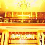 Shandong Hairun International Business Hotel