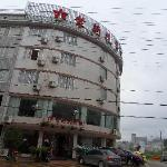 Zijinghua Hotel