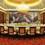 Photo of Laizhou Hotel