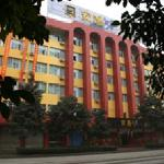 An-E Hotel (Leshan Baiyang Road)