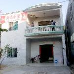 Photo of Jixiang Seaside Cottage Sanya