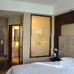 Jingcheng International Business Hotel Foto
