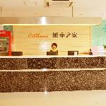 Citihome Hotel (Chuzhou Langya West Road)