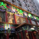 7 Days Inn (Dalian Gangwan Square) Foto