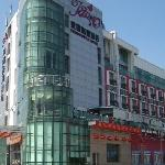 Photo of Ti Xiang Style Hotel Bengbu