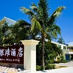 Sanya Blue Sea Silver Beach Hotel