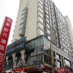 Photo of Saijia Times Hotel