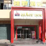 Foto de Grace Inn (Binzhou Bohai 5th Road)