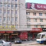 Tai'erzhuang Hotel