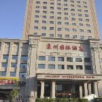 Foto di Jingzhou International Hotel