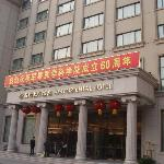 Photo of Junyi Dongfang Hotel
