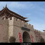 Dunhuang Folk Museum