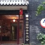 Taishan International Youth Hostel resmi