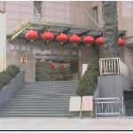 Kaibin Hotel (Xi&#39;An Hongfu)