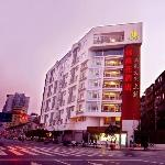 Photo of Jinshanghua Hotel Chengdu