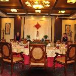 Photo of Tianfu Hotel